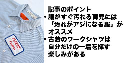 f:id:yamada0221:20190305135555j:plain