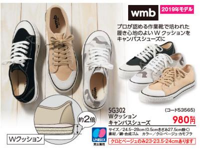f:id:yamada0221:20190306095950p:plain