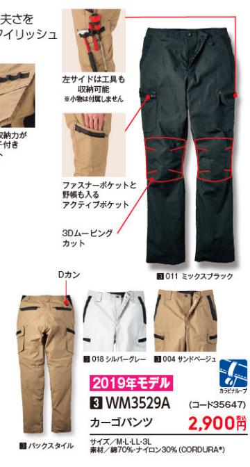 f:id:yamada0221:20190306100207p:plain