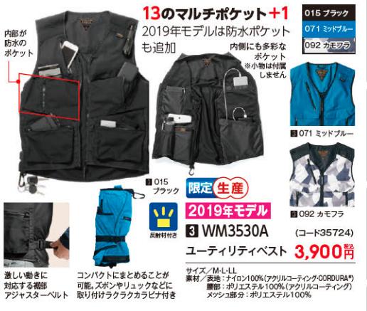 f:id:yamada0221:20190306100223p:plain