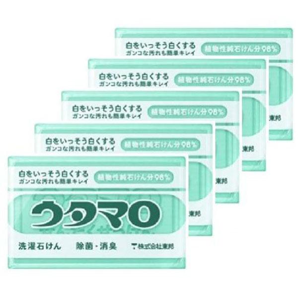 f:id:yamada0221:20190307112732j:plain