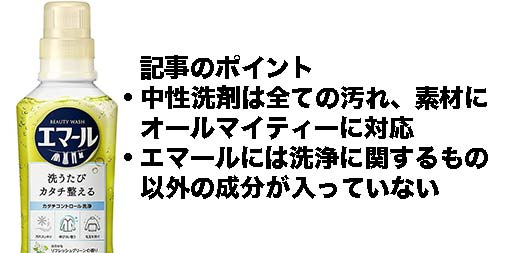 f:id:yamada0221:20190307112737j:plain