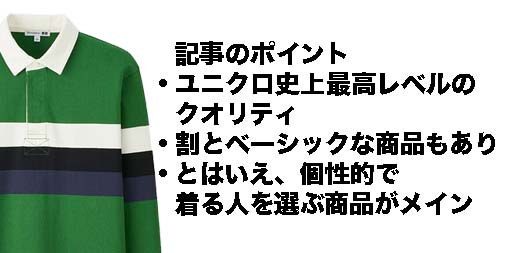 f:id:yamada0221:20190308123042j:plain