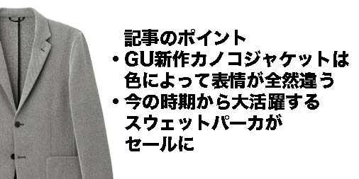 f:id:yamada0221:20190308140434j:plain