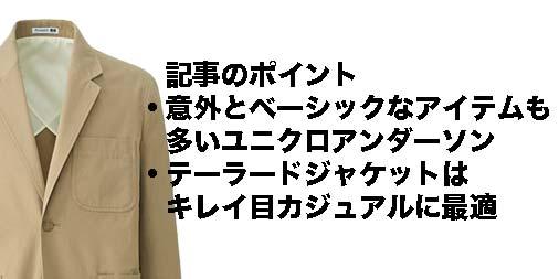 f:id:yamada0221:20190314114320j:plain