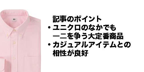 f:id:yamada0221:20190318121859j:plain