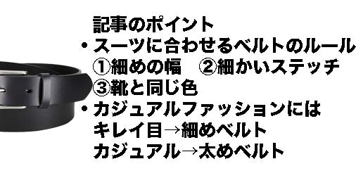 f:id:yamada0221:20190318165207j:plain