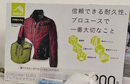 f:id:yamada0221:20190319152224j:plain