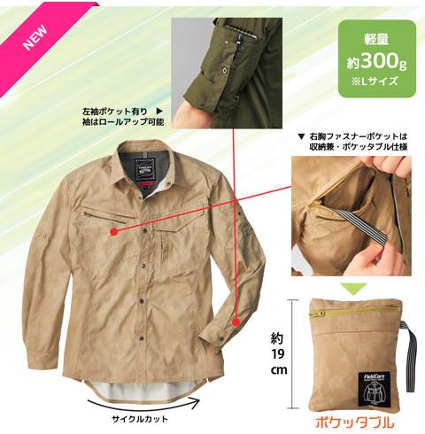 f:id:yamada0221:20190319153800p:plain