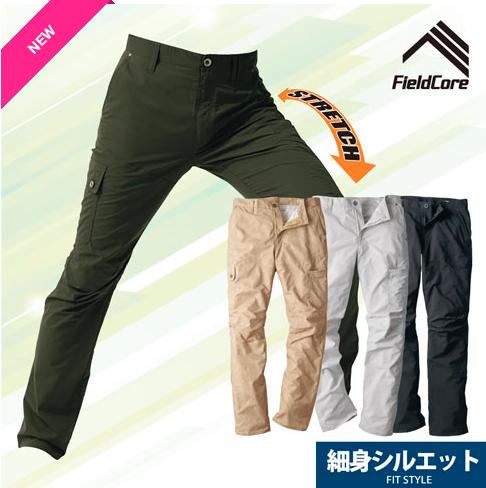 f:id:yamada0221:20190319153804p:plain