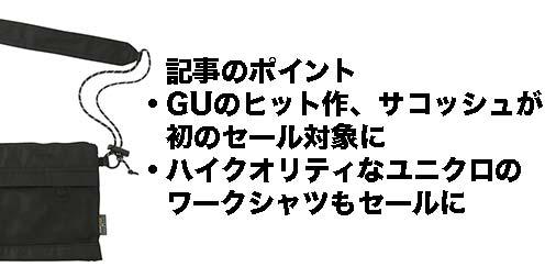 f:id:yamada0221:20190322162747j:plain