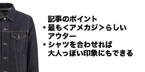 f:id:yamada0221:20190323144034j:plain