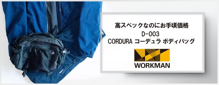 f:id:yamada0221:20190328110244j:plain