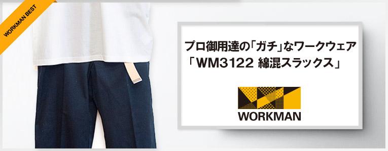 f:id:yamada0221:20190328120426j:plain