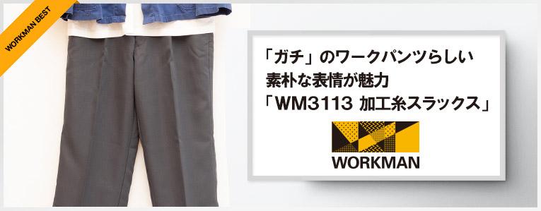 f:id:yamada0221:20190328120734j:plain