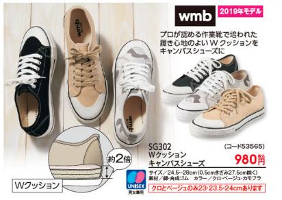 f:id:yamada0221:20190328122418p:plain
