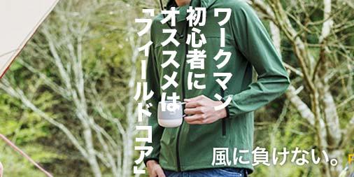 f:id:yamada0221:20190328123317j:plain