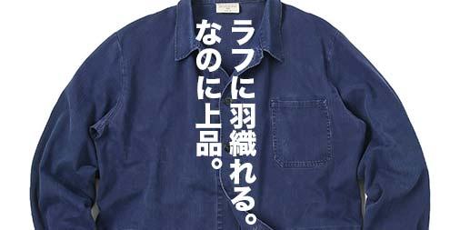 f:id:yamada0221:20190403163253j:plain