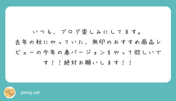 f:id:yamada0221:20190404105126j:plain