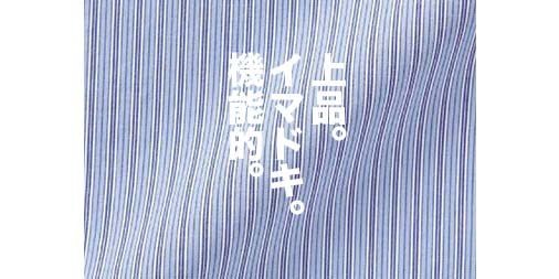 f:id:yamada0221:20190404120710j:plain