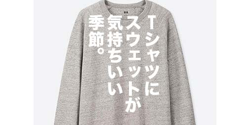 f:id:yamada0221:20190405122341j:plain