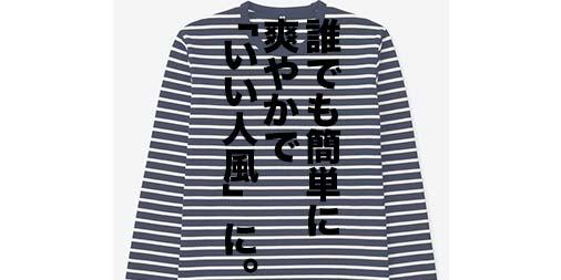f:id:yamada0221:20190408163815j:plain
