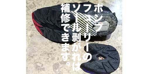f:id:yamada0221:20190409122610j:plain