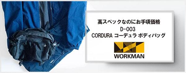 f:id:yamada0221:20190410103151j:plain