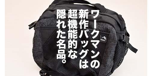 f:id:yamada0221:20190410114417j:plain