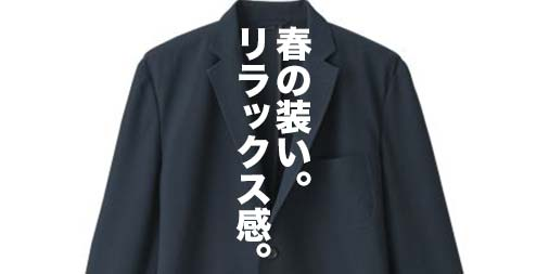 f:id:yamada0221:20190411111548j:plain