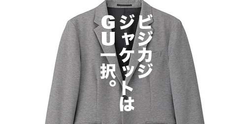 f:id:yamada0221:20190415115558j:plain