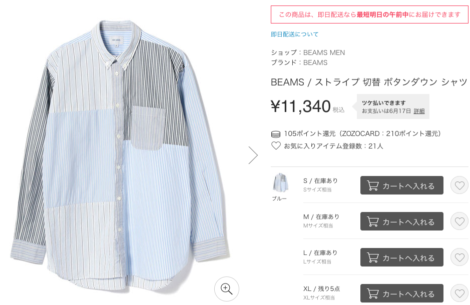 f:id:yamada0221:20190417141421p:plain