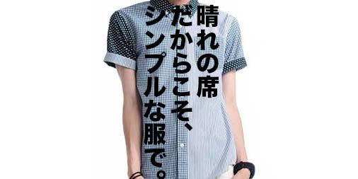 f:id:yamada0221:20190417141701j:plain