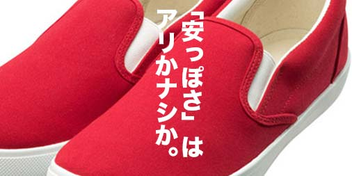 f:id:yamada0221:20190419150707j:plain