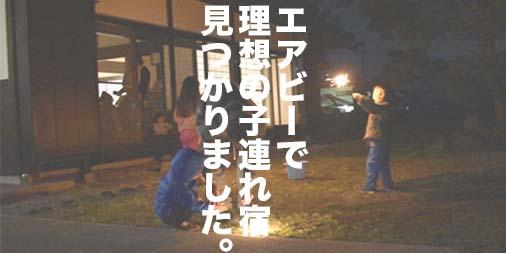 f:id:yamada0221:20190419164555j:plain