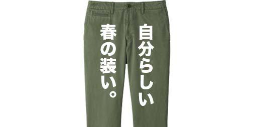 f:id:yamada0221:20190422120525j:plain