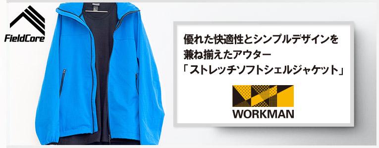 f:id:yamada0221:20190422165133j:plain