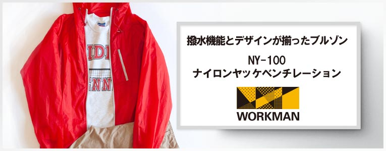 f:id:yamada0221:20190422165139j:plain