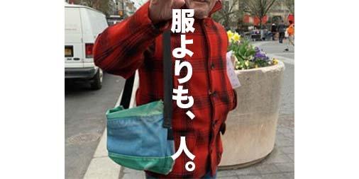 f:id:yamada0221:20190424105529j:plain