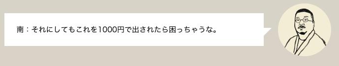 f:id:yamada0221:20190424140017p:plain