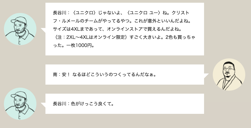 f:id:yamada0221:20190424140021p:plain