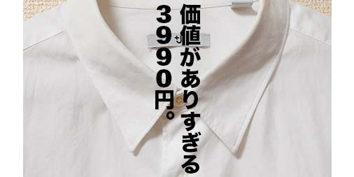 f:id:yamada0221:20190424152705j:plain