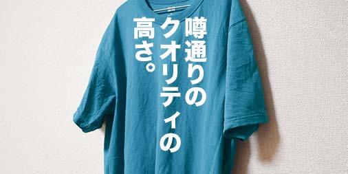 f:id:yamada0221:20190424163912j:plain