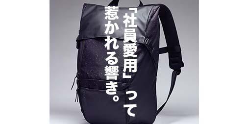 f:id:yamada0221:20190425131752j:plain