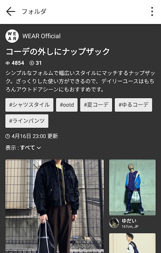 f:id:yamada0221:20190425132408p:plain