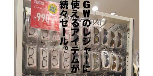 f:id:yamada0221:20190426131744j:plain
