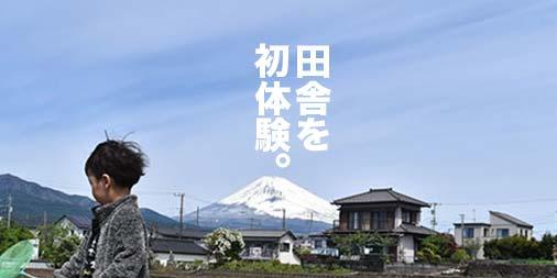 f:id:yamada0221:20190507112724j:plain