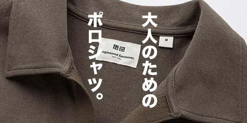 f:id:yamada0221:20190508145715j:plain