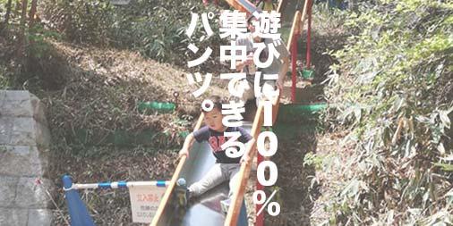 f:id:yamada0221:20190514094636j:plain