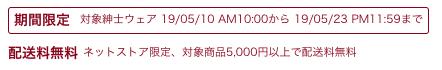 f:id:yamada0221:20190515102733p:plain